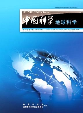 中国科学:地球科学封面图