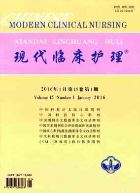 首页 期刊大全 医药卫生科技 临床医学 > 现代临床护理   投稿基本